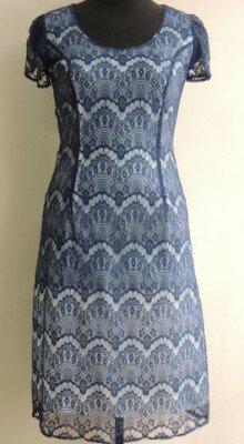 серое ажурное платье с коротким рукавом цена