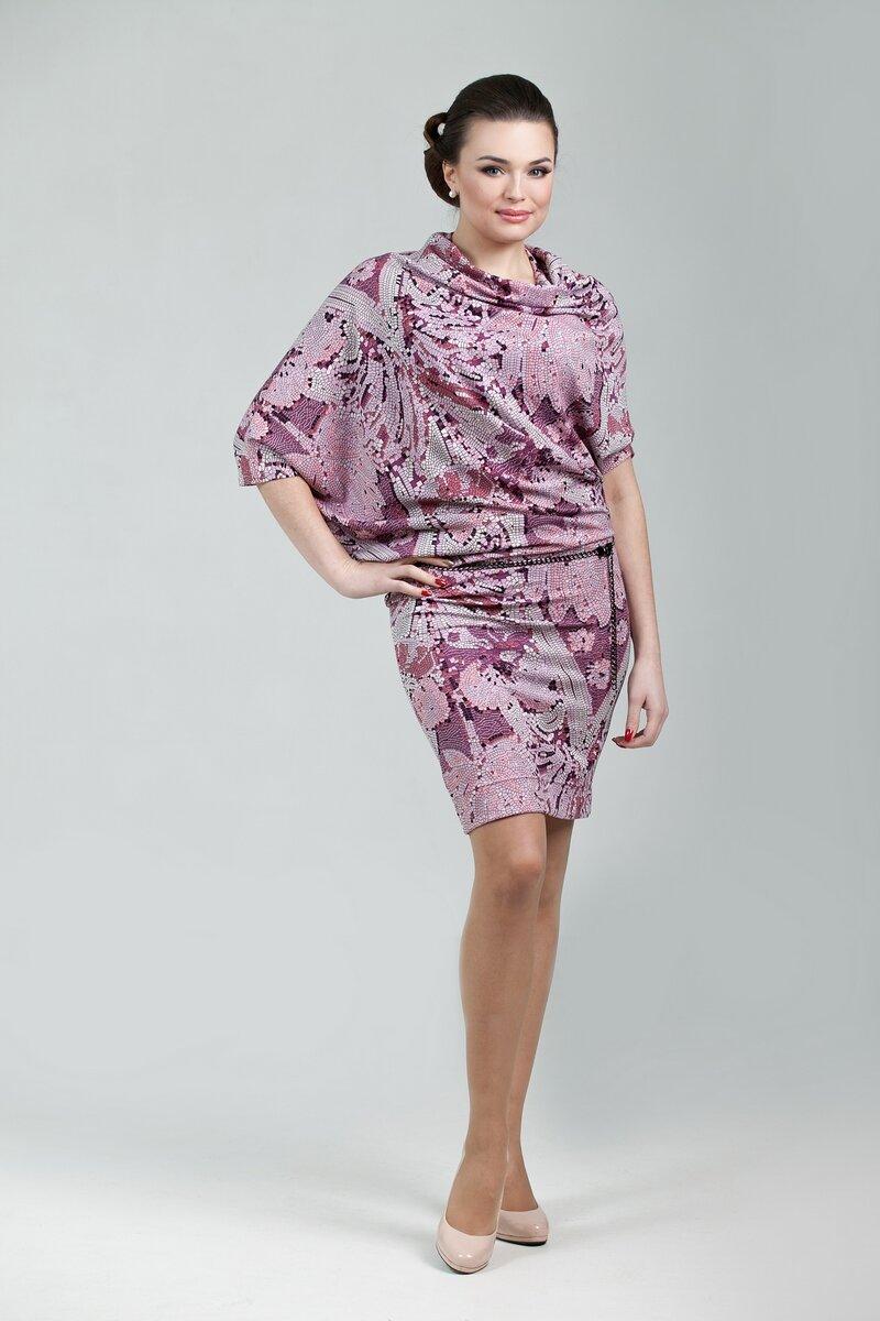 Сорока Женская Одежда
