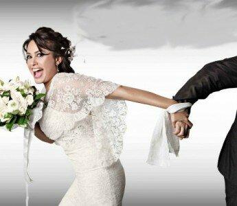 Когда же ты выйдешь замуж ?